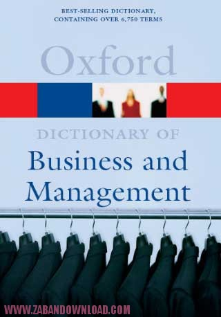 oxford business dictionary