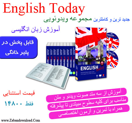 english-today111