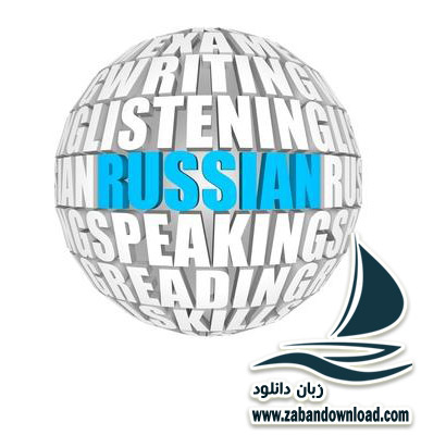 Language-Russian