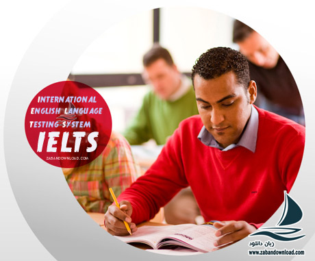 IELTS International English language
