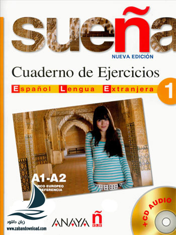 Spanish download book