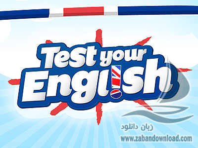 test your english online