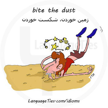 bite-the-dust_1